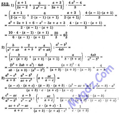 Гдз по математике 7 класс колягин ткачева 2014