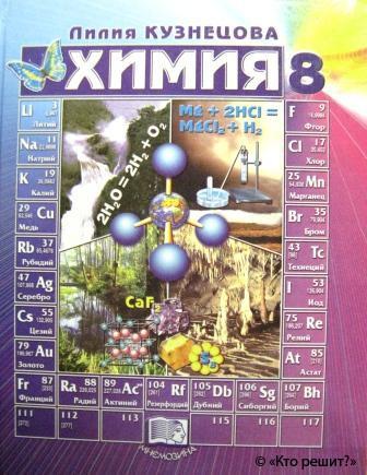 гдз геометрия 10 класс шлыков 2001
