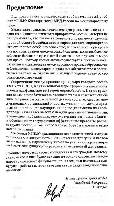 Гдз по русскому 7 классльвов 2 часть. Город на острове хонсю - Помощник кр